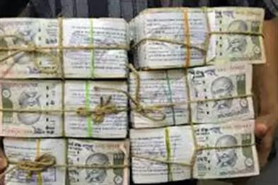 Khabar East:19-lakh-rupees-recovered-from-bathroom-of-Ranchi-Airport-investigations-continue