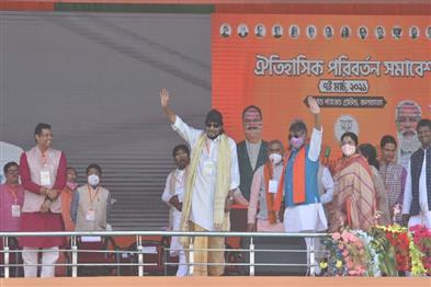 Khabar East:Actor-Mithun-Chakraborty-joins-BJP