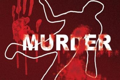 Khabar East:After-the-murder-the-body-of-the-young-man-was-thrown-in-the-sack-the-accused-out-of-custody