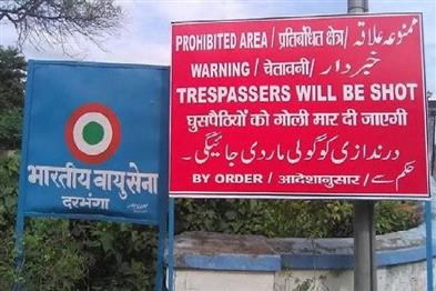 Khabar East:Alert-of-terrorist-attack-on-Bihta-Darbhanga-Airforce-station
