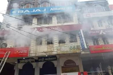 Khabar East:All-papers-burned-by-smoke-people-saw-the-millions-of-rupees-kept-in-the-bank-saved-from-burning