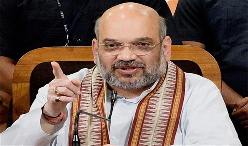 Khabar East:Amit-Shah-to-reach-North-east-for-2019