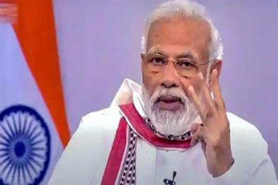 Khabar East:Another-gift-to-Bihar-PM-Modi-inaugurated-Kosi-Rail-Mahasetu