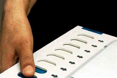 Khabar East:Assembly-polls-preparation-stats-with-Loksabha-polls