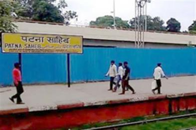 Khabar East:At-Pataña-Sahib-station-24-stations-will-be-a-temporary-halt