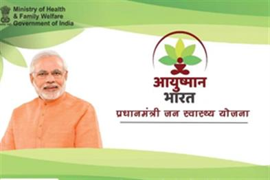 Khabar East:Ayushman-Bharat-Scheme-will-be-closed-in-Chhattisgarh-new-Health-Scheme-will-be-implemented