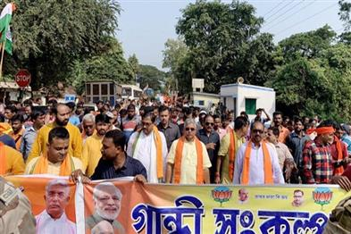 Khabar East:BJP-inaugurates-Gandhi-Sankalp-Yatra-calls-for-making-Bengal-peaceful
