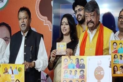 Khabar East:BJP-launches-election-campaign-song-Gorbo-Sonar-Bangla
