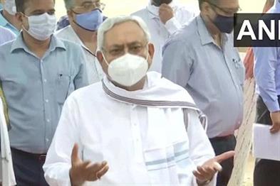 Khabar East:BMC-did-quarantine-officer-from-Mumbai-to-Mumbai-Nitish-said---what-happened-is-not-right