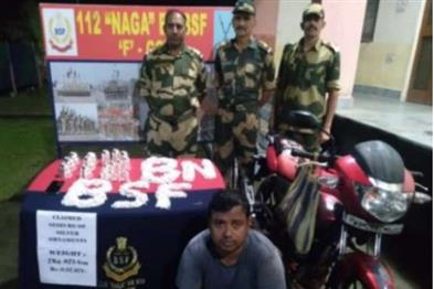 Khabar East:BSF-jawans-arrested-a-smuggler-recovered-767-kg-of-silver-jewelery