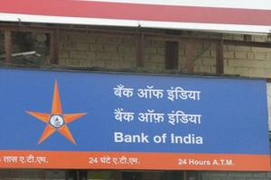 Khabar East:Bank-of-India-looted-9-lakh-50-thousand
