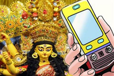 Khabar East:Bengal-police-will-search-people-missing-from-Pooja-Pandal-through-Bandhu-app