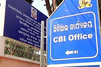 Khabar East:CBI-raids-MLA-Debi-Mishras-house-in-Bhubaneswar-over-Seashore-scam