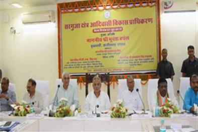 Khabar East:CM-Bhupesh-gave-the-Sarguja-Tribal-Authority