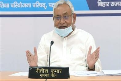 Khabar East:CM-Nitish-will-inaugurate-mega-screen-at-Gandhi-Maidan-today