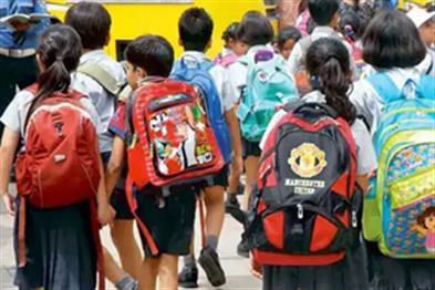 Khabar East:Chhattisgarhs-fee-control-regulator