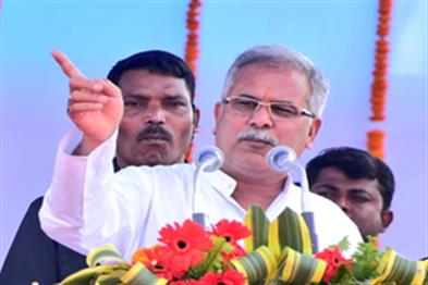 Khabar East:Chhattisgarh-will-form-role-model-of-rural-economy-Bhupesh-Baghel
