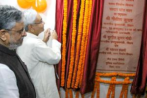 Khabar East:Chief-Minister-Nitish-Kumar-inaugurated-new-police-headquarter