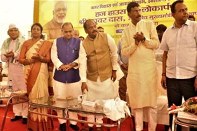 Khabar East:Chief-Minister-Raghuvar-Das-inaugurated-the-Haj-House-prepared-at-a-cost-of-55-crores