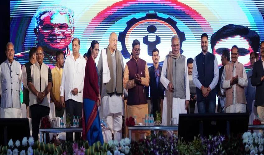 Khabar East:Chief-Minister-launches-mobile-app-to-provide-employment-opportunities-to-youth