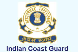 Khabar East:Coast-Guard-has-increased-monitoring-for-the-Gangasagar-Mela