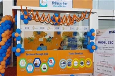Khabar East:Common-service-center-will-start-at-Raipur-Airport-meet-250-types-of-facilities