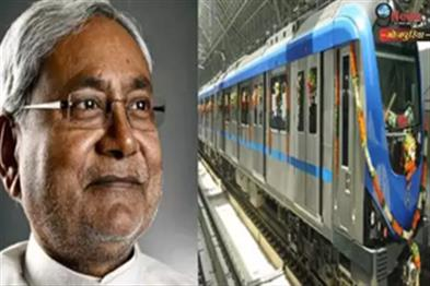Khabar East:Drone-survey-to-start-for-Chief-Minister-Nitish-Kumars-dream-project-from-today