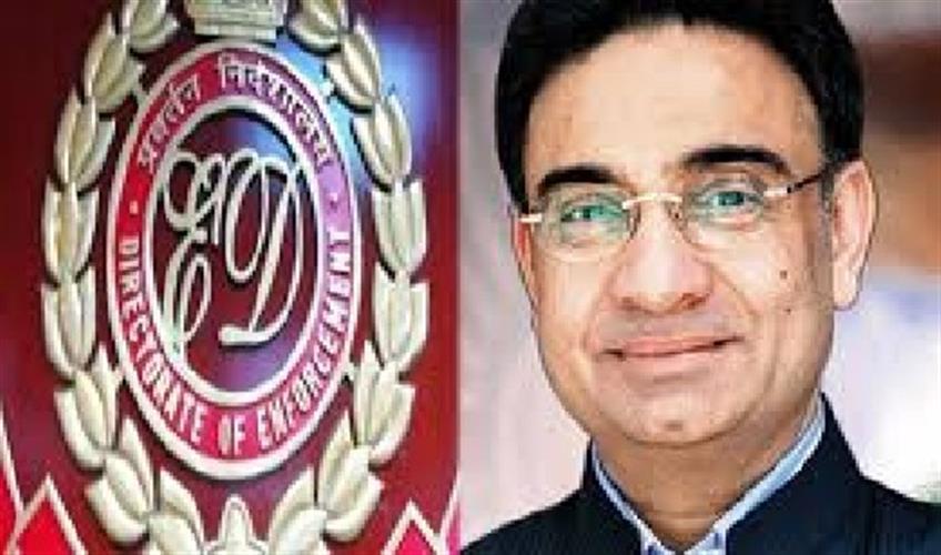 Khabar East:ED-arrested-former-MP-KD-Singh-in-money-laundering-case