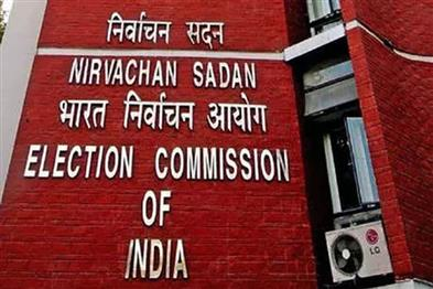 Khabar East:Election-Commission-team-will-come-to-Ranchi-tomorrow-to-review-preparations-for-assembly-elections