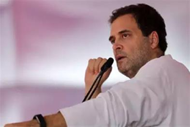 Khabar East:Filed-a-complaint-in-the-Bihar-court-against-Rahul-Gandhi