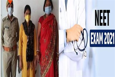 Khabar East:Forgery-in-medical-entrance-exam-NEET-Varanasi-police-reached-Patna-in-search-of-solver-gang-leader