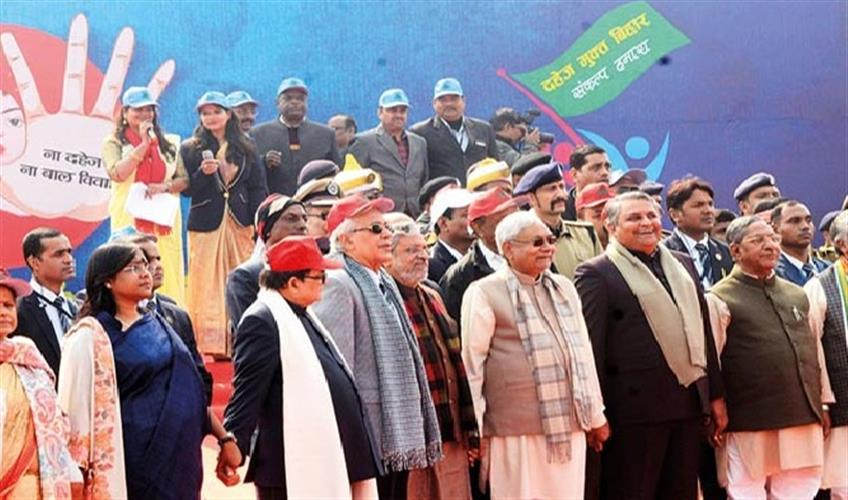Khabar East:Four-crore-people-will-join-the-human-chain-for-environmental-awareness