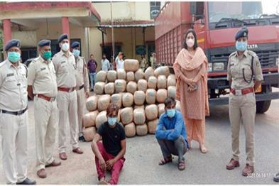 Khabar East:Ganja-worth-2-crore-20-lakh-seized-from-a-truck-from-Odisha