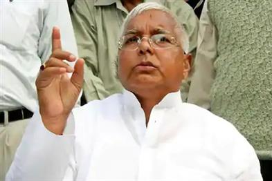 Khabar East:Given-the-threat-of-Corona-Lalu-Yadav-will-be-replaced-in-RIMS-ward