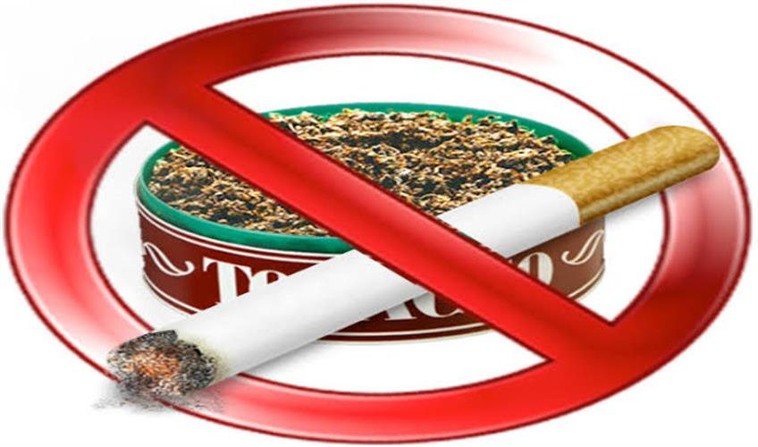Khabar East:Health-Minister-writes-letter-to-GST-Secretary-in-preparation-for-immediate-ban-on-tobacco-containing-gutkha