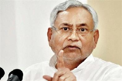 Khabar East:Health-infrastructure-will-be-fit-given-the-challenge-of-corona-infection-Nitish-Kumar