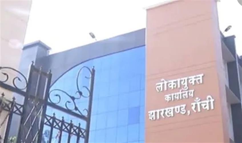Khabar East:Hearing-of-more-than-1700-corruption-cases-stalled-due-to-vacant-post-of-Lokayukta