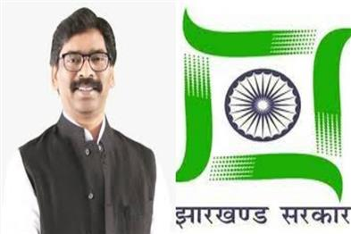 Khabar East:Hemant-cabinet-stamps-17-agendas-bungalow-will-be-built-in-smart-city-for-ministers