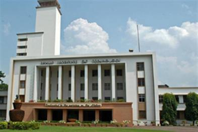 Khabar East:IIT-Kharagpur-will-start-waste-water-treatment-project