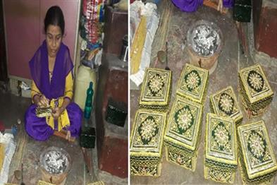 Khabar East:In-the-World-Hockey-Championship-players-and-guests-will-be-given-a-gift-as-lakh-casket-of-Nabangpur