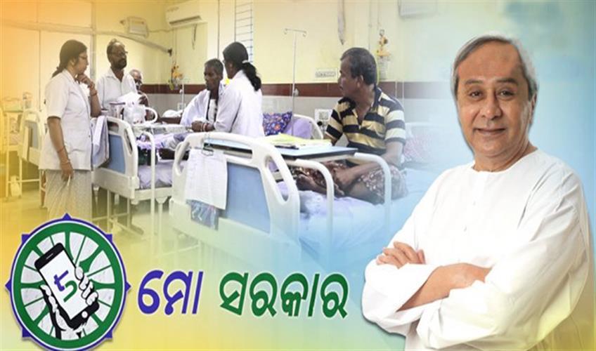 Khabar East:Infra-Boost-For-Six-Odisha-Hospitals-Under-Mo-Sarkar-Initiative