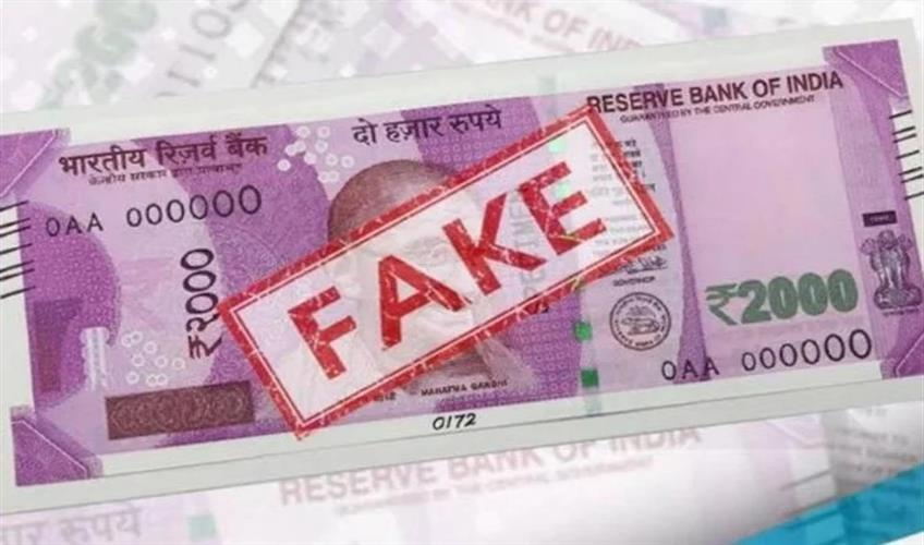 Khabar East:Interstate-gang-busting-fake-currency-two-arrested