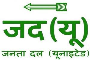 Khabar East:JDU-to-contest-all-14-Lok-Sabha-seats-in-Jharkhand
