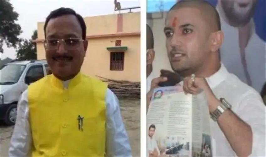 Khabar East:Keshav-Singh-congratulated-Chirag-after-being-expelled-from-LJP