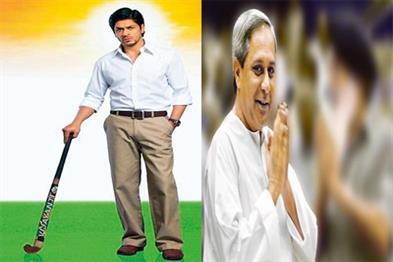 Khabar East:King-Khan-said-I-will-come-here-to-encourage-the-Indian-hockey-team-Bhubaneswar-CM-Patnaik-said-Odisha-is-waiting-for-you