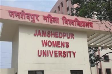 Khabar East:Kolhan-got-the-gift-of-womens-university