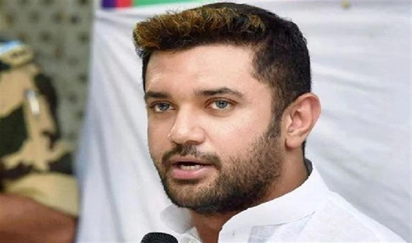 Khabar East:LJP-meeting-today-for-assembly-elections-summoned-all-MPs