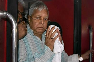 Khabar East:Lalu-Prasad-Yadav-relief-from-High-Court-in-jail-manual-violation-case