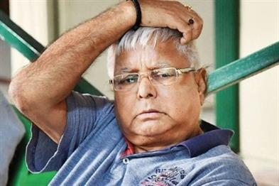Khabar East:Lalu-Prasad-Yadav-shocked-will-not-be-out-of-jail-on-parole