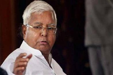 Khabar East:Lalu-gets-bail-in-Deoghar-treasury-case-will-not-be-able-to-come-out-of-jail-now